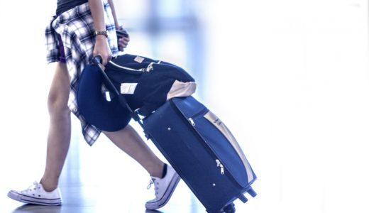 海外旅行を経験したい!20代でも資金を貯められる1番簡単な方法!