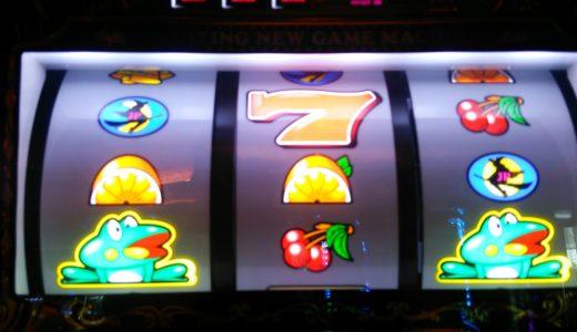 【工場・製造業あるある】工場はギャンブル好きが多い説について!