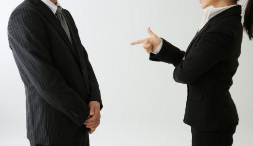 年下上司との付き合い方!距離感に注意し、人前では必ず敬語を使う