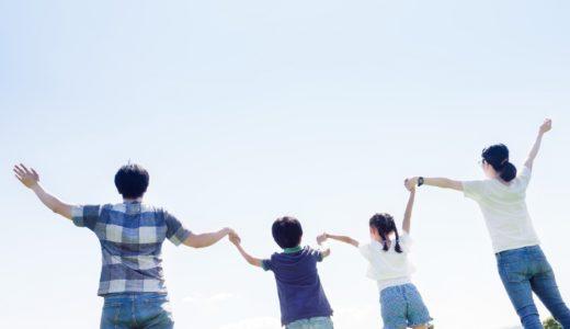 【トヨタ期間工】家族手当があるトヨタ!何人いても1人2万円支給!