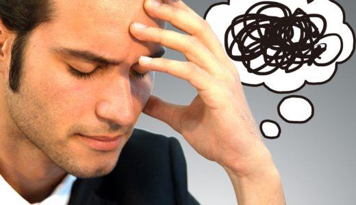 ライン作業に向いてない人の5つの特徴!空想や妄想が苦手な人は向いてない!