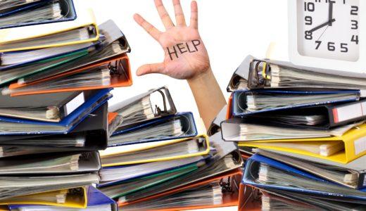 期間工は残業が少ない方が良い!ストレス少なくて健康的に働くのが一番