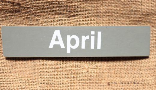 【変化の4月】旅がらすの期間工ブログは放置で、新しい期間工ブログ作った!